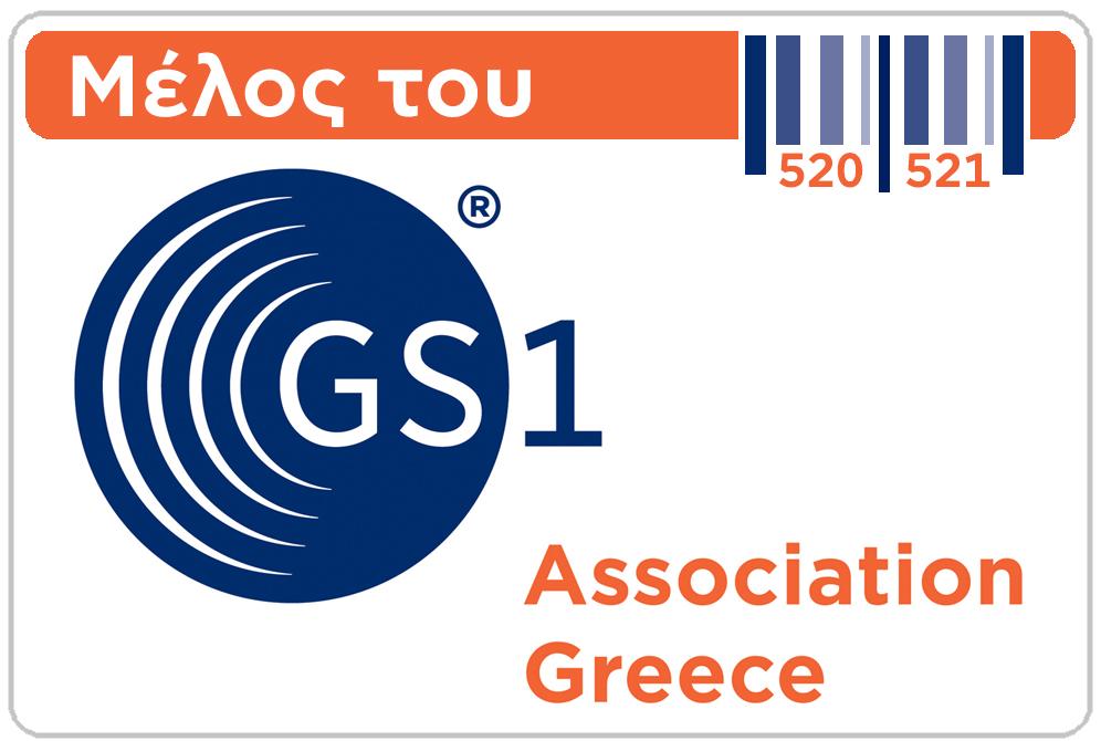 Η VASPMEDICAL μέλος του GS1