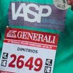 Συμμετοχή της VASPMEDICAL στον Milano Marathon 2019.
