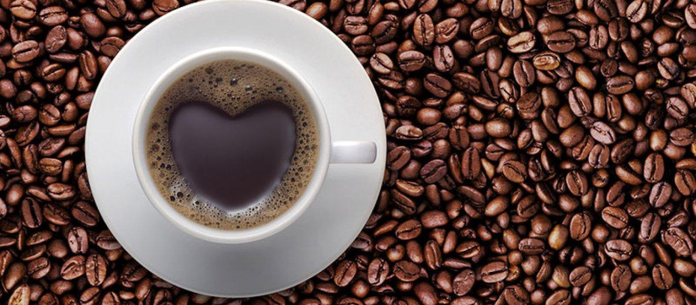 Τέσσερις τρόποι που σας ξυπνούν καλύτερα από την καφεΐνη