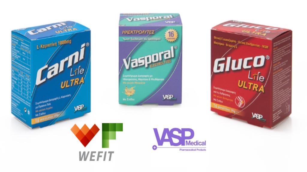 Τώρα τα προϊόντα μας στο eshop . wefit.gr
